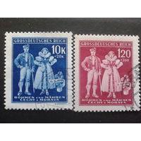 Рейх протекторат 1944 народные костюмы