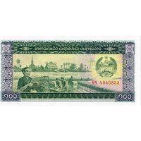 Лаос, 100 кип, 1979, UNC