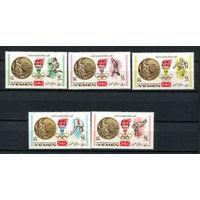 Йемен - 1968 - Победители олимпийских игр - [Mi. 620-624] - полная серия - 5 марок. MNH.