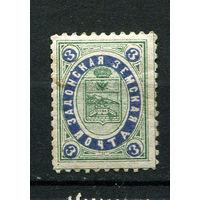 Российская империя (Земская почта) - Задонская Земская почта 3 коп. - 1 марка. Гашеная.  (Лот 96S)