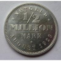 Германия. 1/2миллиона марок 1923г J. Гамбург.