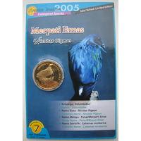 Малайзия 25 сенов 2004 г. Вымирающие виды - Гривистый голубь