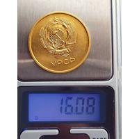 Золотая медаль УССР. 16,08 грамм. Состояние!