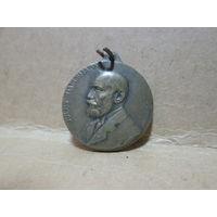 С 1 рубля!Медаль памятная Jules Dallemagne(Дж. Даллемань) 1913 г
