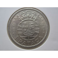 1 Патака 1968 (Макао) Португальская колония