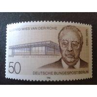 Берлин 1986 архитектор Михель-1,4 евро