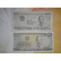 Вьетнам 1000и2000донг1988г