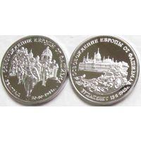 2 штуки: 50 лет Победы 1994 Белград и 1995 Будапешт
