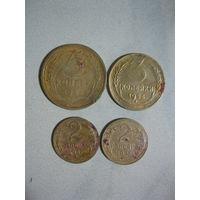 Дореформеннные монеты СССР