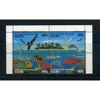 Науру 1993г. птицы и рыбы. 4м. кварт-блок