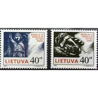 Литва 1996 День Скорби серия **