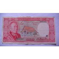 Лаос. 1974 г. 500 кип.  распродажа