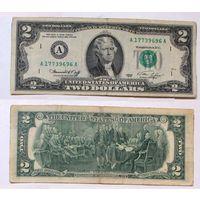 2 доллара США, 1976 A
