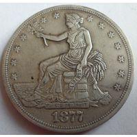 США 1 доллар 1877 года. Отличная копия редкой монеты. Серебрение.