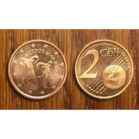 Кипр, 2 цента /евроцента/ 2008 AU