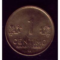 1 сентимо 2002 год Перу