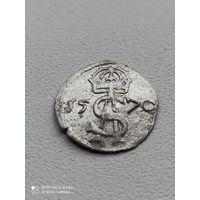 Двуденарий 1570 и 1620 года