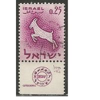 Израиль. Знаки Зодиака. Козерог. 1961г. Mi#233.