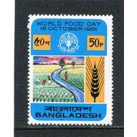 Бангладеш. Всемирный день продовольствия