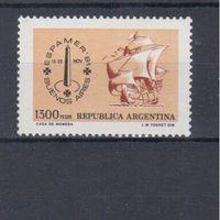 [220] Аргентина 1981.Парусник.