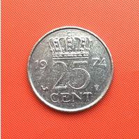 Нидерланды, 25 центов 1974 г. Распродажа!
