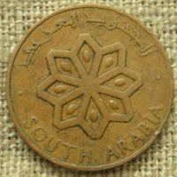 5 филсов 1964 Южная Аравия