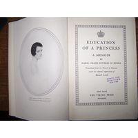 1931 Мемуары Великой княгини Марии