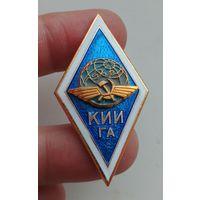 Не частый нагрудный знак СССР, ромб ВУЗ КИИ ГА, гражданская авиация, лётчик