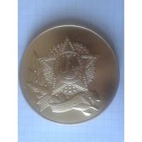 Настольная медаль 40 лет Победы над фашистской Германией - Участнику Великой Отечественной войны - ВИРТА ПВО (именная) и бонус