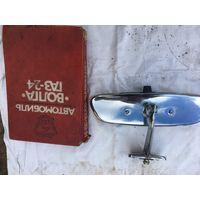 Салонное зеркальце в хорошем  хроме от ГАЗ-24-02-04 вместе  с книгой и регулятором  свечных зазоров! Цена  за  весь  лот!