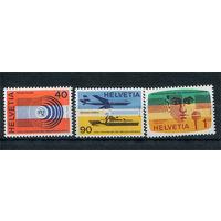 Швейцария - 1976г. - Сфера деятельности международного союза телекоммуникаций - полная серия, MNH одна марка с отпечатком [Mi 11-13] - 3 марки