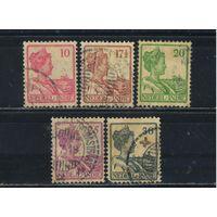 NL Колонии Нидерландская Индия (Индонезия) 1913 Вильгельмина Стандарт #115,117-8,120-1