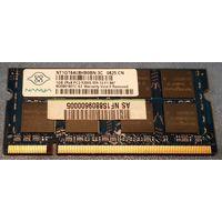Оперативная память ноутбука ASUS 1Gb