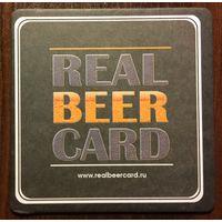 Подставка под пиво Real Beer Card /Россия/