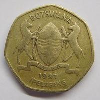 Ботсвана 1 пула 1991 г