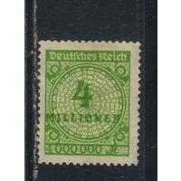 Германия Респ 1923 Инфляция #316*