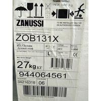 Продам кухонный комплект Занусси новый недорого СРОЧНО