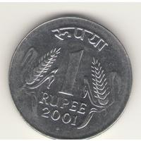 1 рупия 2001 г. МД: Нойда.