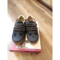 Кроссовки для мальчика Марко размер 27