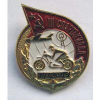 1964-1965 г.г. 3 спартакиада ДОСААФ. Мото