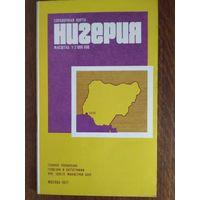 Карта Нигерия.изд.Москва 1977г.