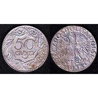 50 грошей 1938 неникелированая