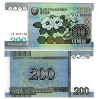 Северная Корея 200 вон образца 2005 года UNC p48