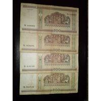 500 рублей 2000. Кв, Кг, Кд, Ке
