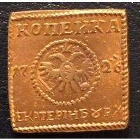 КОПЕЙКА 1727 ГОД