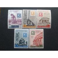 Сан-Марино 1959 100 лет первой марке Сизилии