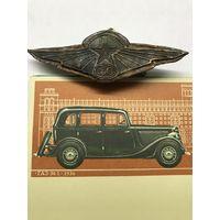 Авто--шильдик ГАЗ-М1 ЭМКА 1936 Г
