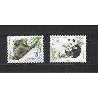 Почтовые марки Китая, 1995г. (фауна)