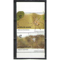 Уругвай Пауки 2009 год чистая полная серия из 2-х марок в вертикальной сцепке