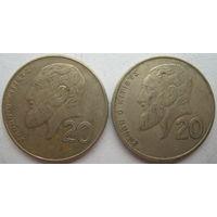 Кипр 20 центов 1993, 1998 гг. Цена за 1 шт. (g)
